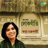 Download Dola Jai Jai Re Mp3