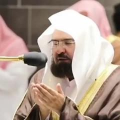 تلاوات الحرم المكي / سورة هود_ الشيخ عبدالرحمن السديس