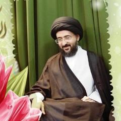 اللهم لا تكلني إلى نفسي طرفة عين - السيد محمد رضا الشيرازي