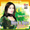 Download Kalle Ve Kalle - Kuriyan Shehar Diyan Mp3