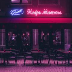 The Dream Cafe #44
