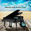 Relaxing Jazz Guitar Music mp3