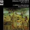 """Missa vespertina in cena domini: Offertorium """"Protege, Domine"""""""
