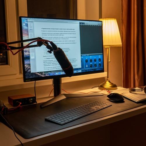 5 причин почему эксперту бывает сложно записать свой онлайн-курс