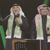 Download محمّد عبدُه وراشد الماجد - فوق هام السحب | حفلة الرياض الأولى 2017 Mp3