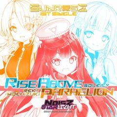 Parhelion (feat. SUNRaiSE) [from NOISZ STΔRLIVHT]