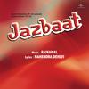 Jhumta Gata Sawan Aaya (Jazbaat / Soundtrack Version)