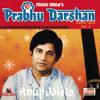 Kaise Din Kati Hain Jatan Batae Jaiyo (Album Version)