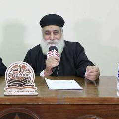 حالة الاقباط فى العصر الاسلامي  - القمص يوسف تادرس الحومي