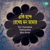 Download Jagi Nishi Ekela Mp3