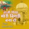 Download Haji Piya Mori Bigadi Bana Do Mp3