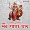 Chalo Bulawa Aaya Hai