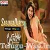 Download SarangaDariya   Lovestory Songs   Naga Chaitanya   Sai Pallavi   Sekhar Kammula   Pawan Ch Mp3