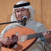 Download ارسل سلامي - محمد عبده || جلسة خاصة 2013 Mp3