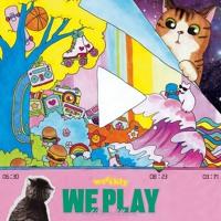 Weeekly (위클리) After School  Duet Cover