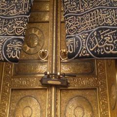 ومن دخله كان أمنا (3) -  مشعر منى -  الشيخ صالح المغامسي