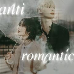 TXT - Anti Romantic