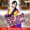 Download Harami Sharabi Nashe Mein Pee Gaya (Hindi Song) Mp3