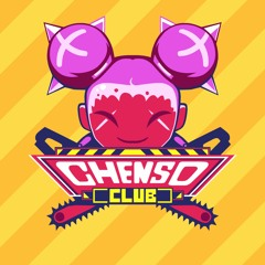 The Benefits Of Exorcising (Clock Tower Stage 2) [Chenso Club OST]