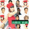 Wo Hai Shi Yong Yuan De Ai Zhe Ni (Album Version)