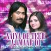 Download Ae Kuriyan Shehar Diyan Kuriyan Mp3