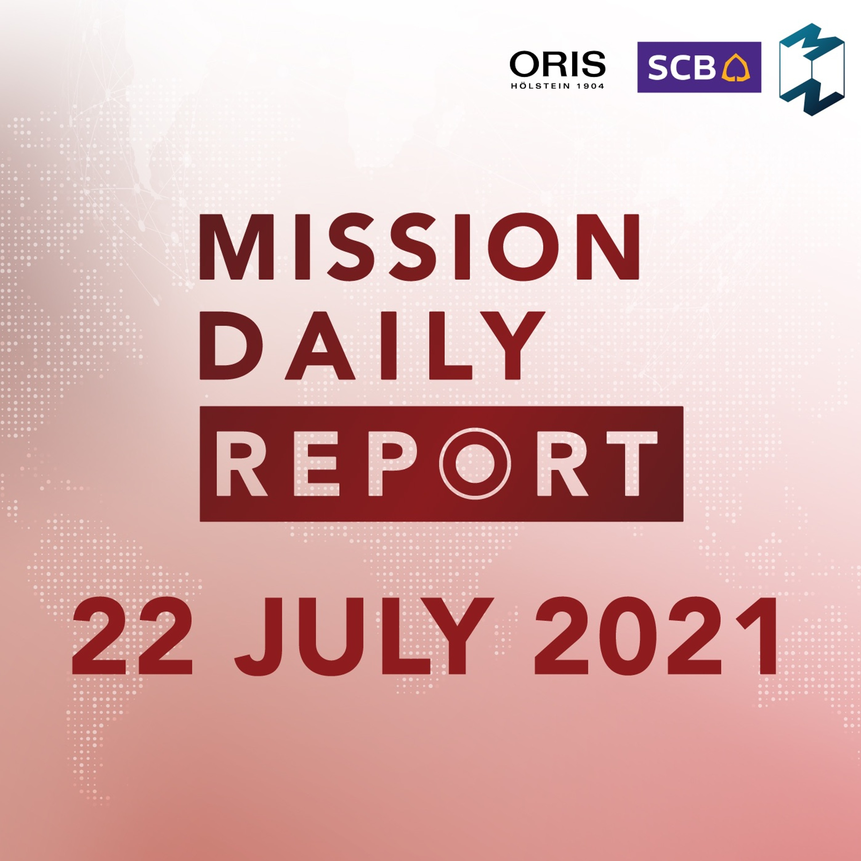 MDR 22 JULY 2021