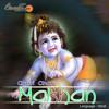 Shyam Radhey Koi Na