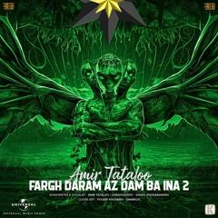 Amir Tataloo - Fargh Daram Az Dam Ba Ina 2.mp3