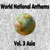 Pakistan - Qaumī Tarāna - Pāk Sarzamīn - Pakistani National Anthem ( The Sacred Land )