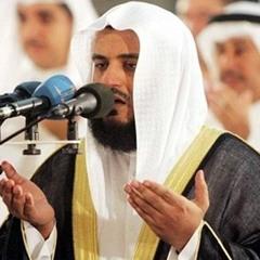 033- Surat Al-Ahzab  - سورة الأحزاب - مصحف التلاوات النادرة - مشاري راشد العفاسي