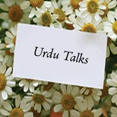 Urdu talk: 'Rizq Halal, Roohani Kamaal' by Shaykh Mufti Tauqeer - 9 July 2020