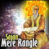 Download Sajan Mere Rangle Mp3