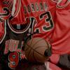 Download Jordan (Prod by Premise) Mp3