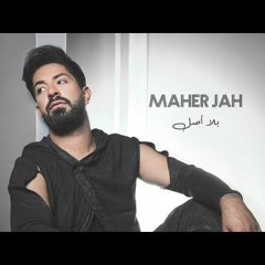 Maher Jah - Bala Asl (Official Music Video) ماهر جاه - بلا اصل.mp3