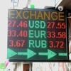 Ми ірраціонально боїмося курсу долара — економіст