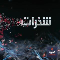 مملكة اللغة العربية