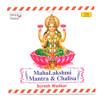 Maha Lakshmi Mantra