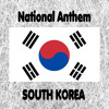 South Korea - Aegukga - Korean National Anthem (The Patriotic Song)