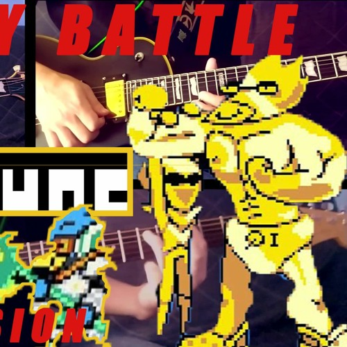 Deltarune - Berdly Battle [METAL VERSION / GUITAR COVER]