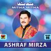 Download Ya Rab Mere Sajan De Mp3