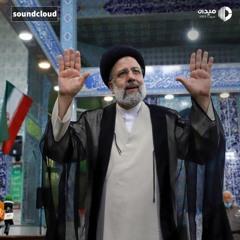 بعد فوزه بالرئاسة.. هل يصبح إبراهيم رئيسي المرشد القادم للثورة الإسلامية؟