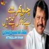 Download Chalo Phir Se Apne Gawoo - Attaullah Khan Esakhelvi Mp3