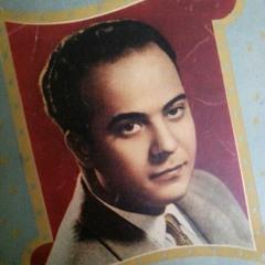 كارم محمود - (عود) عنّابي ... عام 1959م