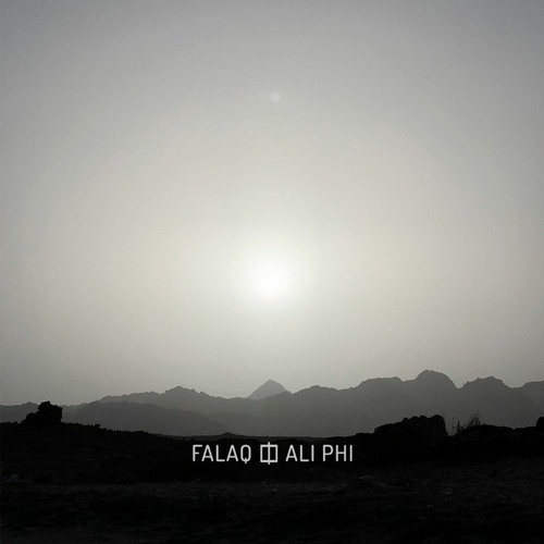 Falaq