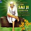 Shri Sai Ji Chalisa