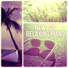 Relaxing Music (Ocean Waves)