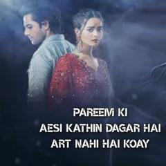 Ishq Hai OST HD MP3   Rahat Fateh Ali Khan   Danish Taimoor   Minal Khan   ARY Digital