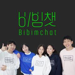 Our favorite Korean dishes? 티티믹 선생님들이 제일 좋아하는 한국 음식은?