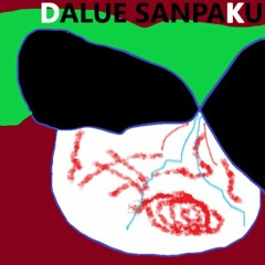 DALUE SANPAKU - Random Undiscovered Sniper Talents (RUST)