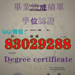 (Ulm毕业 证)«Q微83029288»回国学历认证乌尔姆大学毕业 证书成绩单Ulm毕业 证书办乌尔姆大学Ulm乌尔姆大学 (学历认证)Universität Ulm